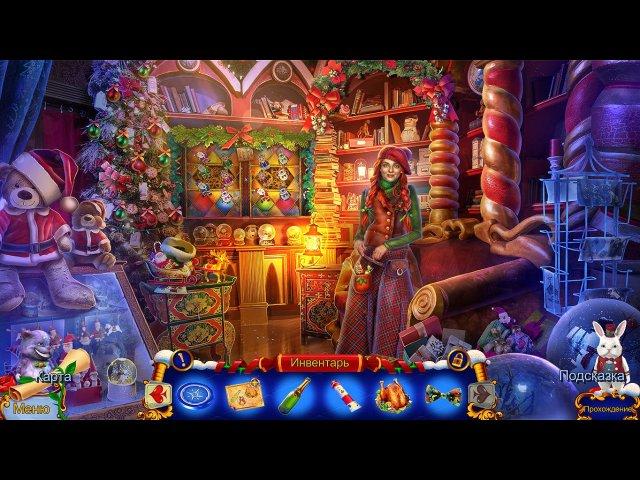 Рождественские истории. Приключения Алисы скриншот 6