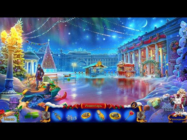 Рождественские истории. Приключения Алисы скриншот 7