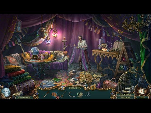 Легенды о призраках. Шрамы Ламии скриншот 7
