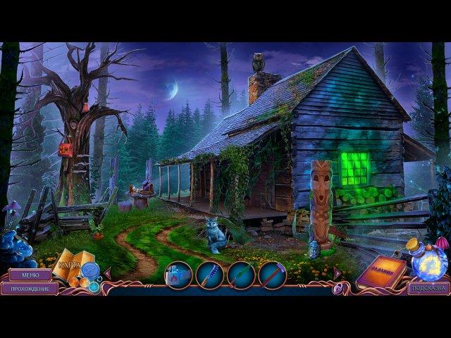 Тайный город. Священный огонь. Коллекционное издание скриншот 8