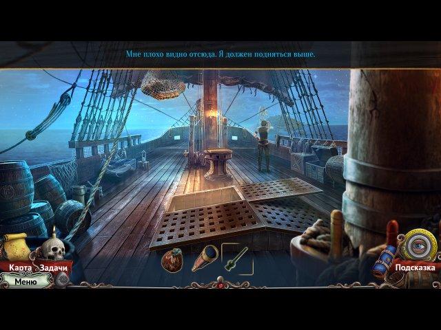 Неизведанные воды. Королевский порт скриншот 1