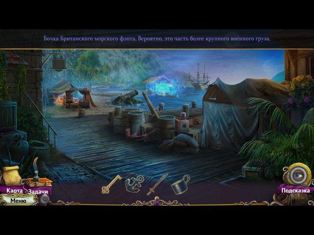 Неизведанные воды. Королевский порт скриншот 5