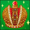 Корона империи. Вокруг света