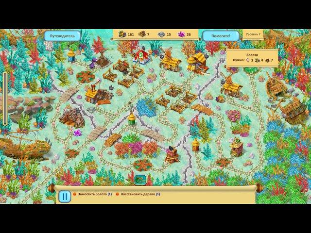 Сад гномов. Возвращение королевы