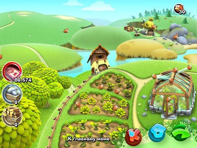 Ферма Зеленая долина