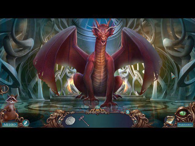 Полуночный зов. Мудрый дракон. Коллекционное издание