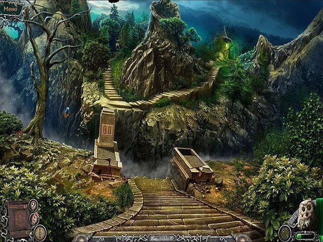 Таинственный парк. Последнее представление
